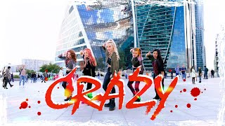 [KPOP IN PUBLIC] 4minute 포미닛 - CRAZY 미쳐 cover by CHECKPOINT