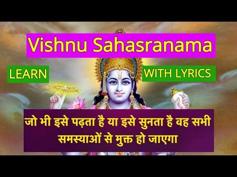 Vishnu Sahasranama-Why Chanting is better than Just Listening?