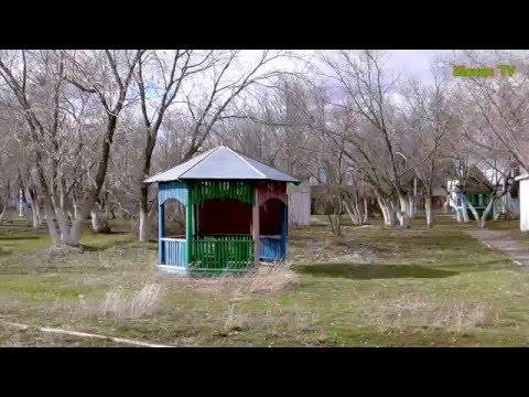 Пионерский лагерь Салют