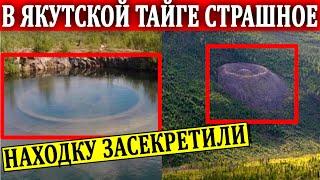 НАХОДКА В РОССИИ ПОСТАВИЛА НА УШИ УЧЕНЫХ СО ВСЕГО МИРА!!! (25.07.2020) ДОКУМЕНТАЛЬНЫЙ ФИЛЬМ HD