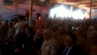goumhoria  celebrates honored the entire  elwazer  and the new Suez Canal workers