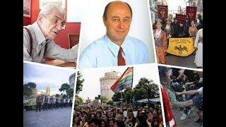 Иван Зелилов: Бутарис настоял на том, чтобы Гейпарад провели в День памяти Геноцида