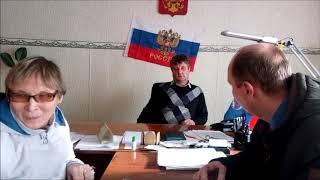 Мураши Победа над Администрацией Сельского Поселения ч. 3 юрист Вадим  Видякин