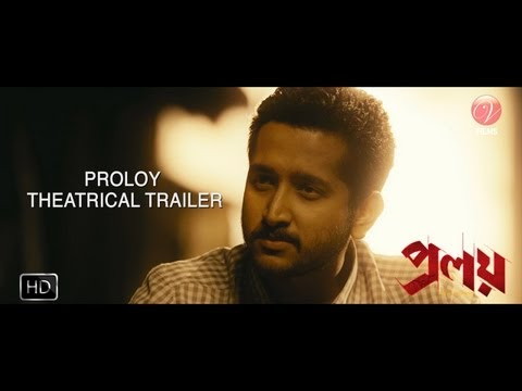 Proloy Theatrical Trailer (Proloy) (Bengali) (2013) ( Full HD)