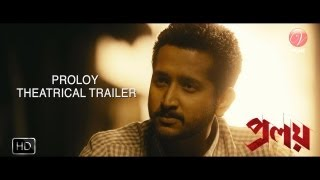 Proloy Theatrical Trailer (Proloy) (Bengali) ( Full HD)