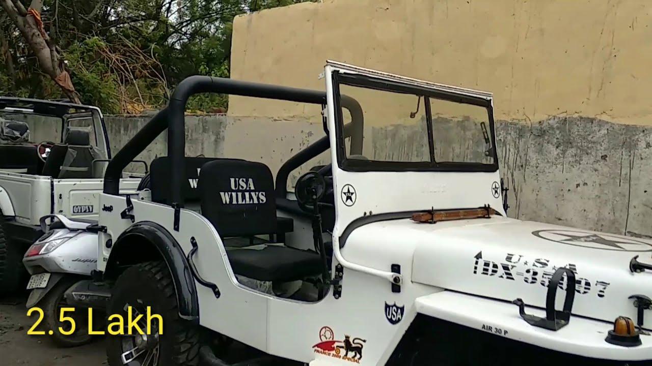 Thar Market Jeep Market In Delhi Jeep In Only 50 000 On Emi