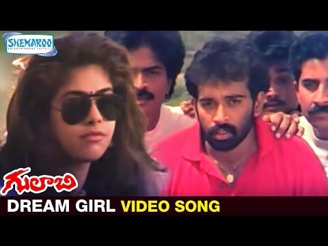 Dream Girl Song | Gulabi Movie Video Songs | JD Chakravarthy | Maheshwari | Krishna Vamshi | RGV