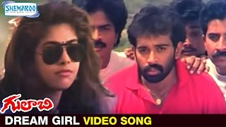 Dream Girl Song | Gulabi Movie Video Songs | JD Chakravarthy | Maheshwari | Krishna Vamshi | RGV