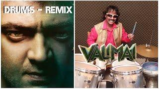 VALIMAI - BGM | Title Motion Poster | Theme Music Cover | Ajith Kumar | Yuvan Shankar Raja | Valimai