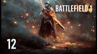 Battlefield 12(G) A nie mówiłem? :P