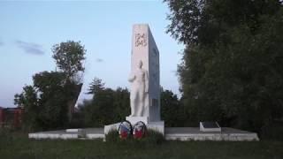Село Балушевы Починки- Памятник Падших Смертью Великой Отечественной Войны  2020