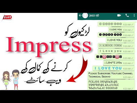 How To Use Fancy Text Generator Website | Fancy Cool Text Generator For Whatsapp /facebook ..