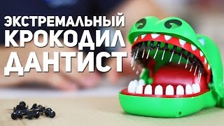 видео Игра «Крокодил»