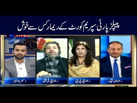 11th Hour  Waseem Badami  ARYNews  7 January 2019 Mp3