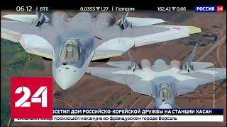 Турция пригрозила США отказаться от истребителей Ф-35 - Россия 24