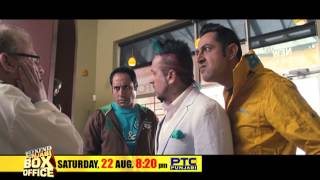 Promo I Watch Blockbuster Movies of Babbu Maan-Jaspal Bhatti-Jazzy B-Amrinder Gill I From 21st Aug