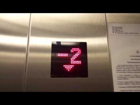 Otis MRL Traction Elevator at Afimoll-siti Shopping Center, Presnensky in Moscow, Russia