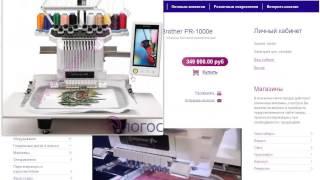 Логос - заказать швейную машинку, оверлок или аксессуары легко!(http://www.logos-group.ru/shop/ Интернет-магазин бытового швейного оборудования работает 24/7 без очередей! Цены ниже,..., 2014-02-07T10:49:24.000Z)
