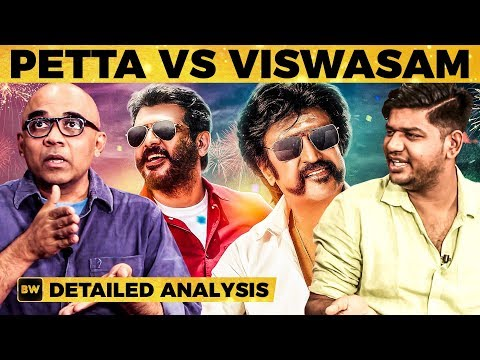Petta, Viswasam BEST EVER Celebrated Pongal Release? - Baradwaj Rangan & Abishek Rajaa's Analysis!