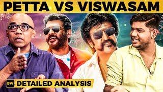 Petta, Viswasam BEST EVER Celebrated Pongal Release? - Baradwaj Rangan & Abishek Rajaa's Analysis!