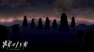 #6【Season9】演技派の俺が演じる被虐のノエル 実況