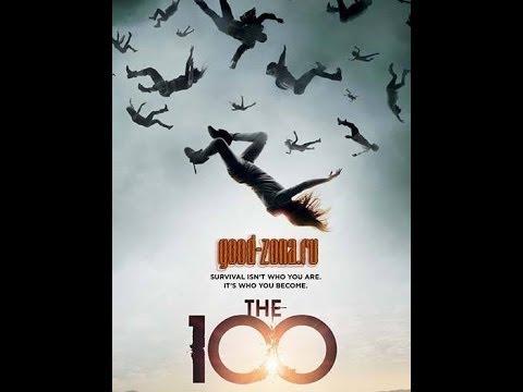 Фантастика в хорошем качестве » HD фильмы онлайн