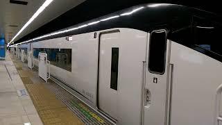 スカイライナー39号成田空港行き、京成上野駅発車。