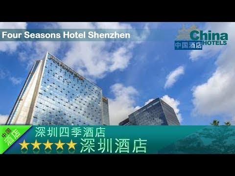 Four Seasons Hotel Shenzhen - Shenzhen Hotels, China