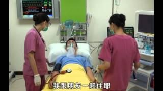 高擬真模擬醫學訓練系列(共17集)_初級吸入性嗆傷病患之評估與處置 試看