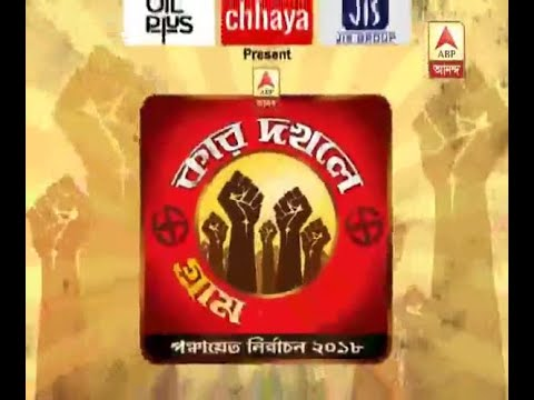 Second phase of opinion poll of ABP Ananda and C-Voter before Panchayat polls in West Beng