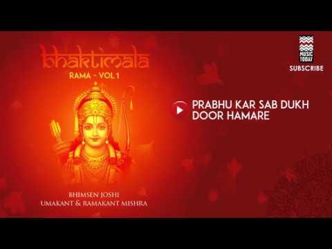 Parbhu Kar Sab Dukh Door Hamare - Bhimsen Joshi, Umakant & Ramakant Mishra