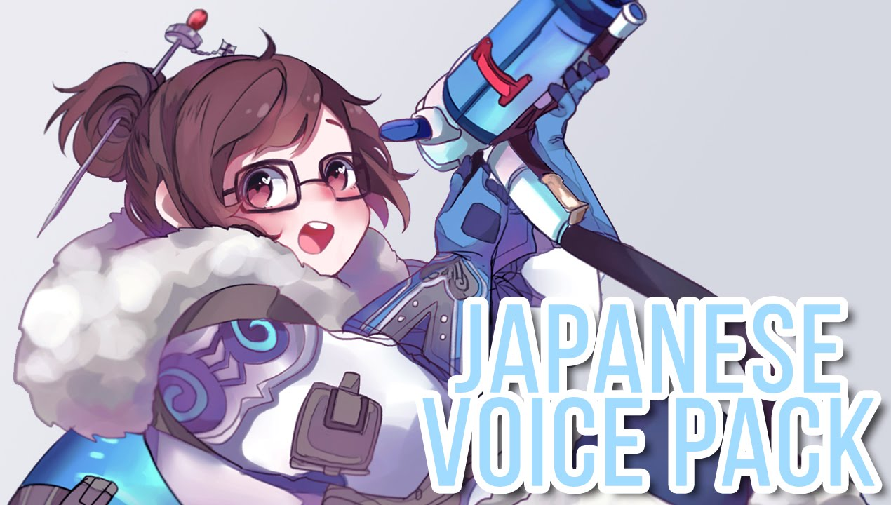 【Overwatch】Japanese Voice Pack - Mei