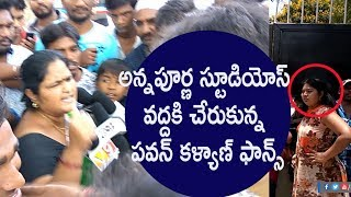 Pawan Kalyan fans, artist Sunitha and others at Annapurna Studios 7 acres