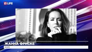 Неизданный музыкальный альбом Жанны Фриске последний альбом 2016 года