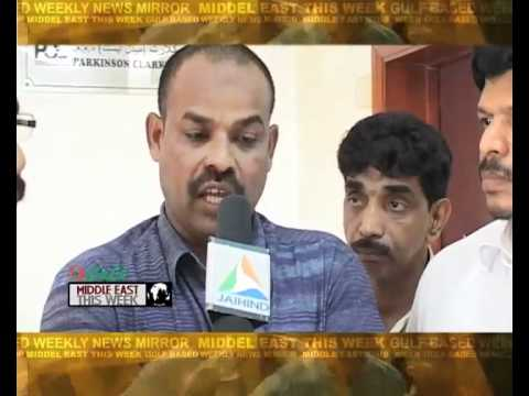 Jaihind TV Middle East This Week - Kerala Election Special Promo  .mp4