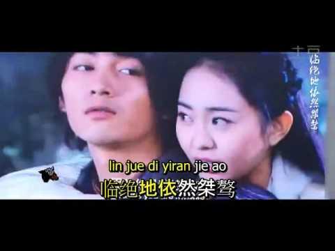 Xi kuang 西狂 (Karaoke)
