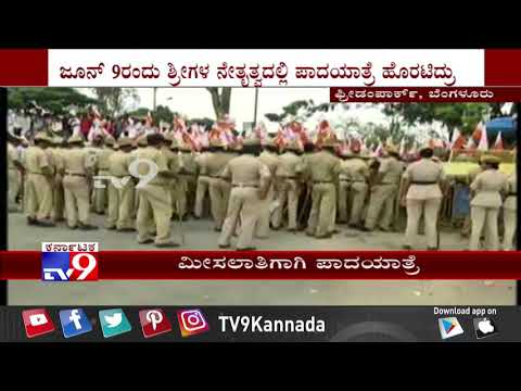 Valmiki Community Protest at Freedom Park Demanding 7.5% Reservation