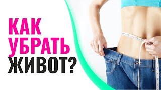 Упражнения для плоского живота Какие нужны упражнения для похудения в животе