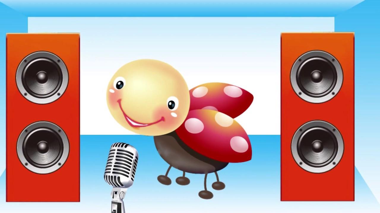 Скачать, божья, коровка ягодка-малинка в mp3 слушать.