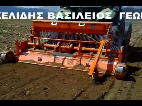 WWW.VAKEL2.GR ΦΑΡΜΑΚΟΔΙΑΝΟΜΕΑΣ 1_NEW.avi