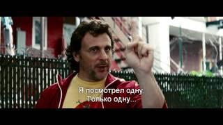 """Папаша (Starbuck): Трейлер (Русские субтитры) """"2011"""" HD"""