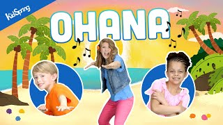 Ohana | Preschool Worship Song