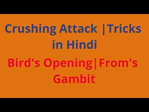 Chess tricks and attack in Hindi || Bird Opening - From Gambit