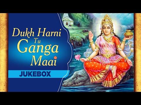Dukh Harni Tu Ganga Maai, Ganga Bhajans I Full Audio Songs Juke Box