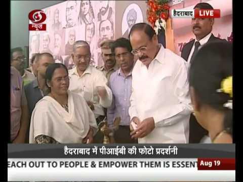 Venkaiah Naidu inagurates PIB Photo Exibition in Hyderabad