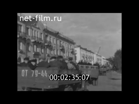 1960г. город Ртищево. Уборка урожая в районе