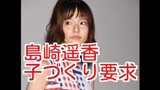内容 AKB48の「ぱるる」こと島崎遥香(21)が、ジャニーズタレントに対し...