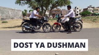Dreams Unlimited | Dost hai ya Dushman | shot on smartphone