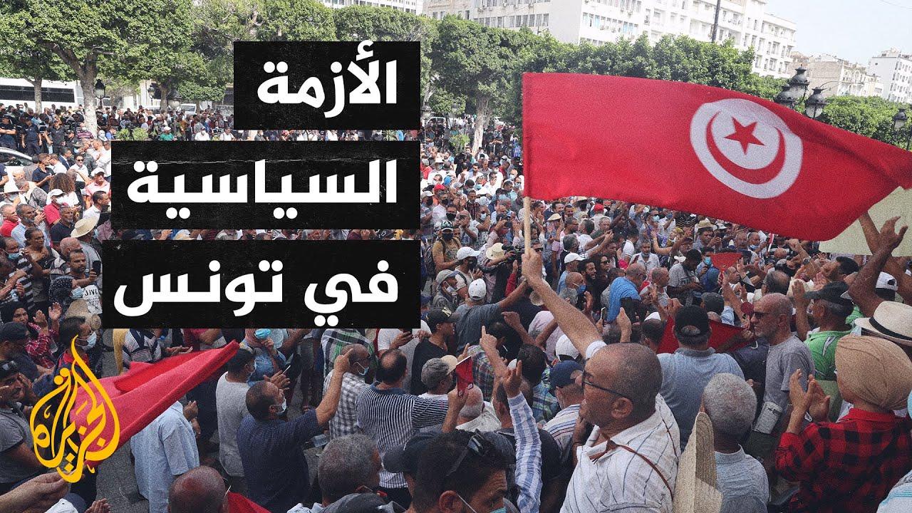 الرئيس التونسي يقرر استمرار العمل بالتدابير الخاصة بممارسة السلطتين التشريعية والتنفيذية  - نشر قبل 26 دقيقة