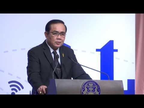 นายกรัฐมนตรีเป็นประธานในพิธีเปิดงานสัมมนา วิสัยทัศน์รัฐบาลดิจิทัลประเทศไทย